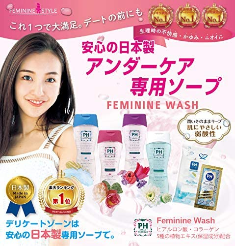(2020 NEW) PH JAPAN Premium Feminine Wash- Shower Splash (150ml)