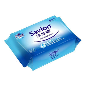 SAVLON Cleansing Cotton Towel (80 sheets)