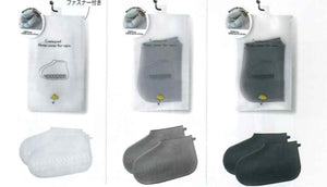 HONYARADOH Lifestyle - Shoe Silicon Cover
