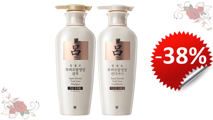((2021 Mother's Day Value Set)) Gift# 12 RYO Super Revital Total Care Set - White