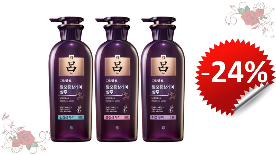 ((2021 Mother's Day Value Set)) Gift# 36 RYO Anti-hair loss Shampoo Set - Purple