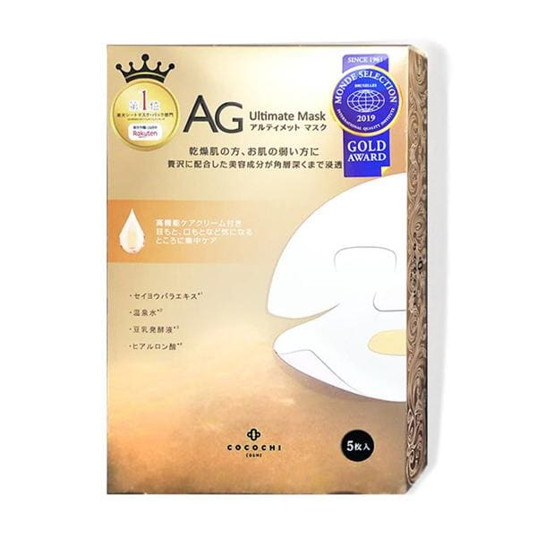 AG Ultimate Facial Mask (5 pcs/pack) 金色修复 - Beauty