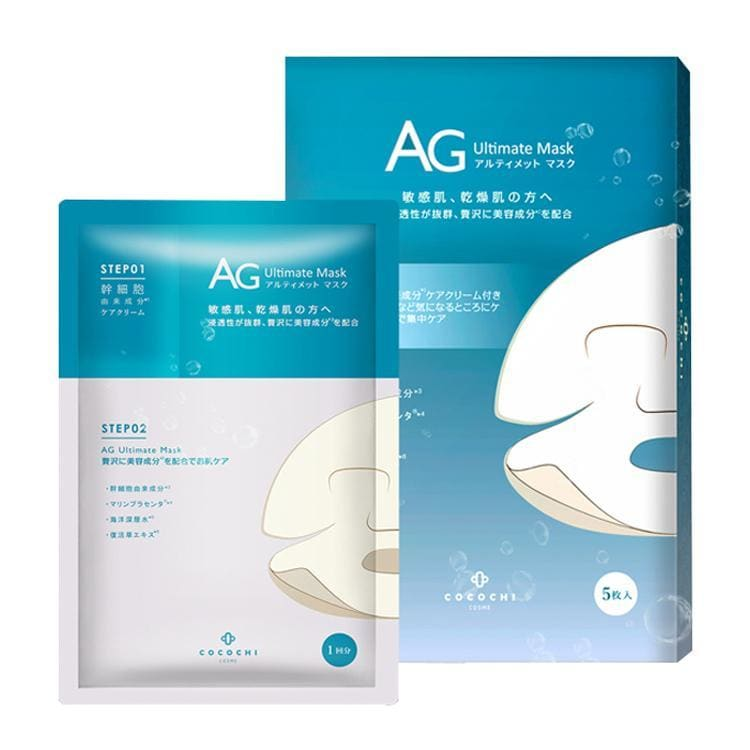 AG Ultimate Facial Mask Ocean (5 pcs/pack) 蓝色补水 - Beauty