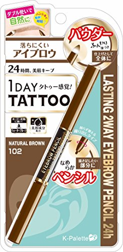 K-PALETTE 1 DAY TATTOO Lasting 2 Way Eyebrow Pencil 24h # 102 Natural Brown
