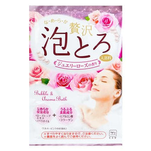 AWATOROYU Bubble Bath Jewllery Rose (30g) - Beauty