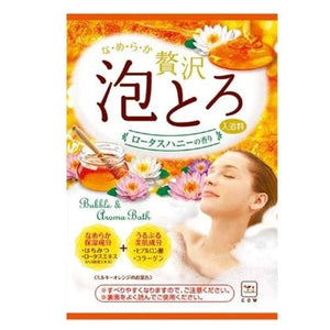 AWATOROYU Bubble Bath Lotus Honey (30g) - Beauty