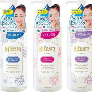 BIFESTA Cleansing Makeup Remove Lotion (300ml)-Brightup/Moist /Enrich - Lifecode Boutique