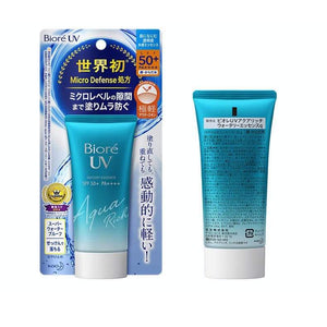 Biore UV Aqua Rich Watery Essence (50g) - Lifecode Boutique