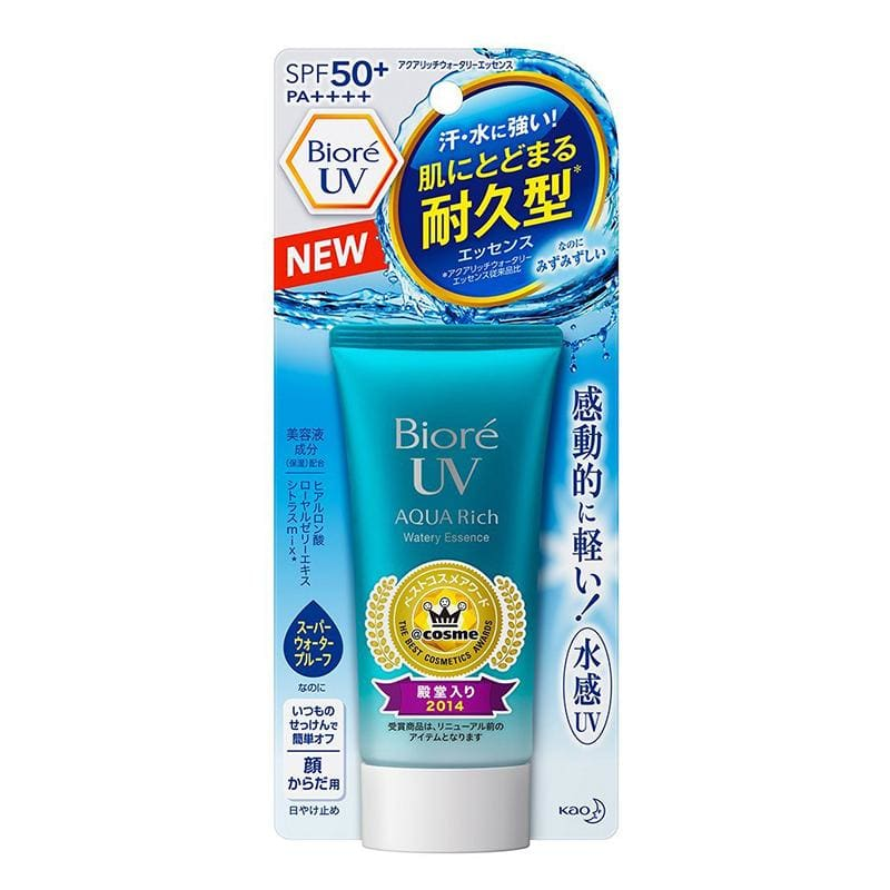 BIORE Aqua Rich Watery Essence SPF50/PA++++ (50g) (Old