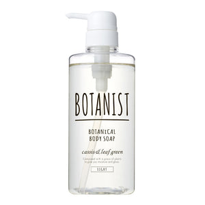 BOTANIST Botanical Bloom Body Soap (Light) Cassis & Leaf Green (490ml) - Lifecode Boutique
