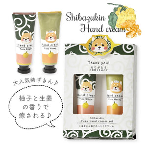 ((FREE GIFT WRAPPING))  HONYARADOH AW Limited Edition- Hand & Nail Cream x 2- Citrus (45g)