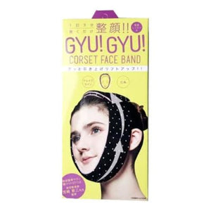 COGIT Gyugyu Corset Face Band - Beauty
