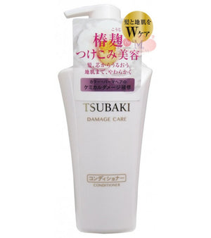 SHISEIDO TSUBAKI Shampoo/Conditioner - White (Damge Care) 500ml