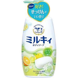 COW MILKY Body Wash (550ml) - Lifecode Boutique