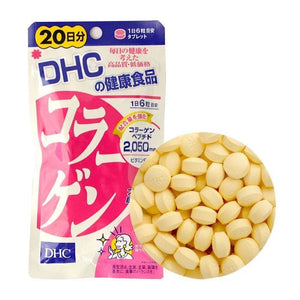 DHC Collagen Supplement (120 tablets/20 days) - Lifecode Boutique