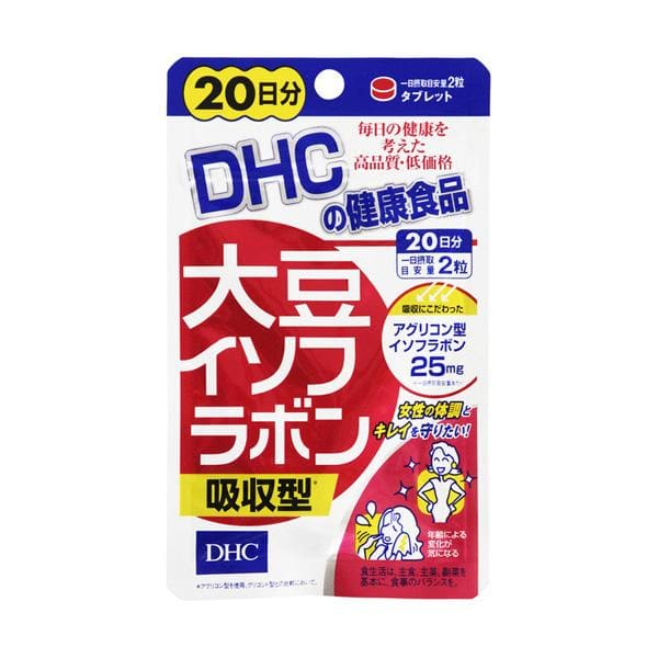 DHC Supplement Daizu isofurabon 25 mg 40 Tablet  (20 Day Supply) - Lifecode Boutique