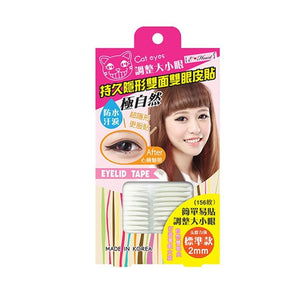 E HEART- Invisible Eyelid Strips - Lifecode Boutique