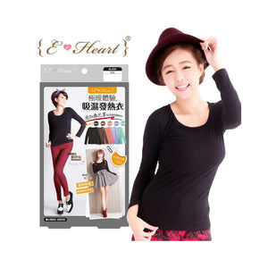 E HEART Wicking Thermal Shirt (Black/Brown) - Lifecode Boutique