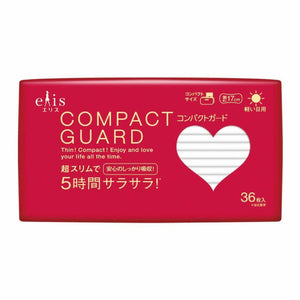 ELLIAIR ELIS Compact Guard Sanitary Pad Ultra Thin light