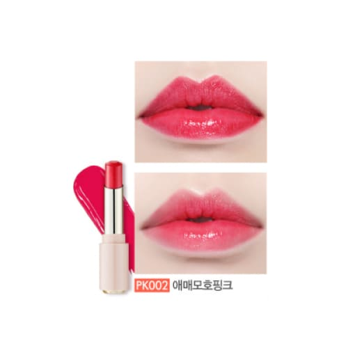 ETUDE HOUSE Dear My Enamel Lips-Talk(3.4g) - PK002 - Beauty