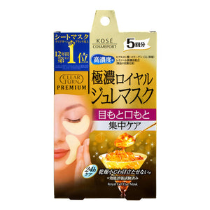 KOSE Clear Turn Premium Royal Jelly Smile Line & Eye Mask (5 pairs/pack)