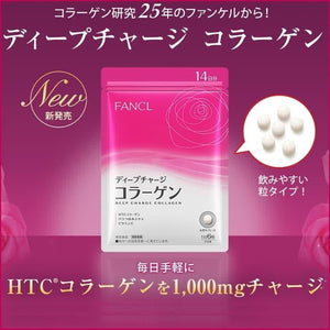 FANCL HTC Deep Charge Collagen (Tablet) - Lifecode Boutique