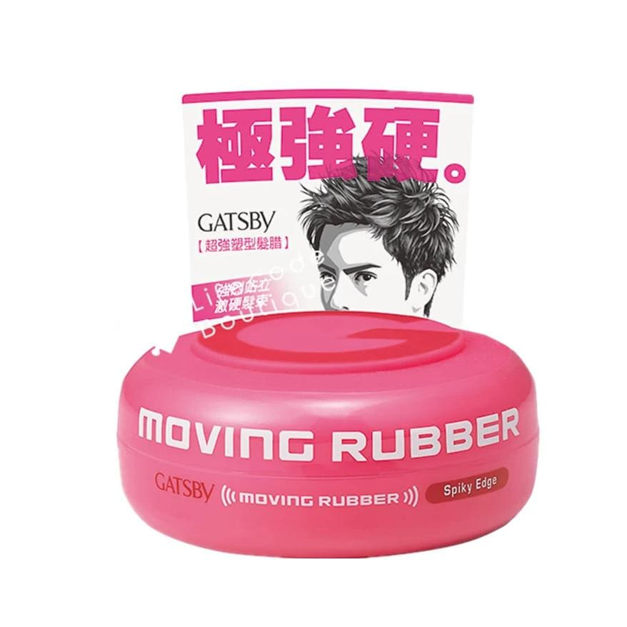 GATSBY Hair Wax - Pink - Lifecode Boutique