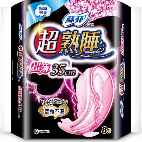 UNICHARM SOFY Ultra-thin Overnight Sanitary Pads- 35cm (8pcs)