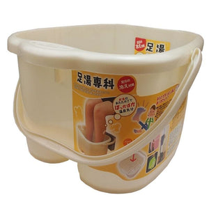 INOMATA Foot Soak Bucket - Yellow - Life & Style