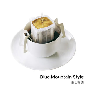J.B Drip Coffee Bag- Blue Mountain Style - Lifecode Boutique