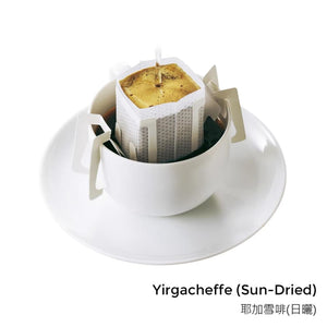 J.B Drip Coffee Bag- Yirgacheffe (Sun-Dried) - Lifecode Boutique