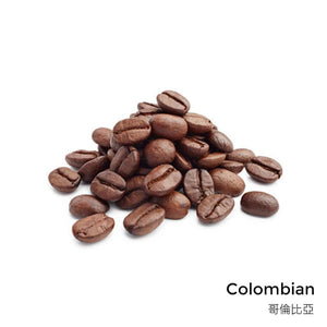 J.B Freshly Roasted Coffee Beans- Colombian(1 lb) - Lifecode Boutique