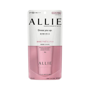 KANEBO ALLIE Nuance Change UV Gel SPF50+PA++++ Rose Chaire