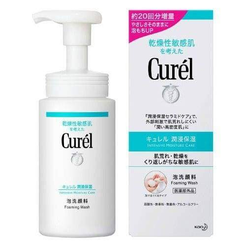 CUREL Intensive Moisture Care Foaming Wash (150ml) - Lifecode Boutique