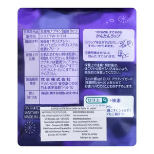 KAO Laurier Sanitary Napkin Speed+Soft Overnight w/wings