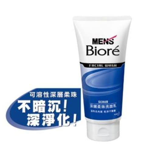 KAO MEN'S BIORE Facial Wash Scrub (100g) - Lifecode Boutique