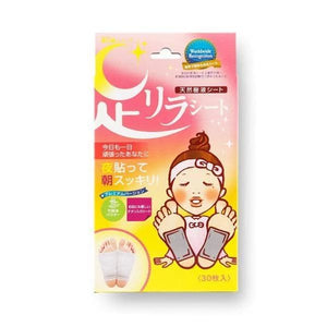 KINOMEGUMI Natural Tree Extract Foot Patch - Lifecode Boutique