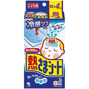 SK KOBAYASHI Baby/Children Fever Stickers Antipyretic Stickers (16 sheets) - Lifecode Boutique
