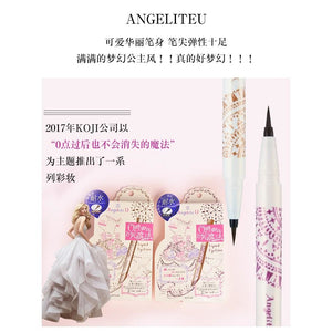 KOJI Angelite U Eyeliner - Beauty
