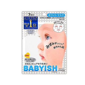 KOSE Babyish Brightening Mask - Lifecode Boutique