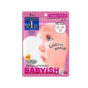 KOSE Babyish HA Mask - Lifecode Boutique