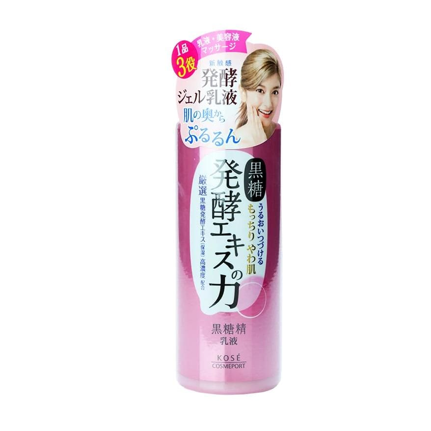 KOSE KT HAKKOU E MILKY LOTION (150ml) - Lifecode Boutique