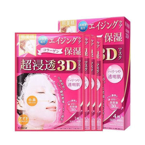 KRACIE HADABISEI 3D Facial Mask (4pcs/pack) - Lifecode Boutique