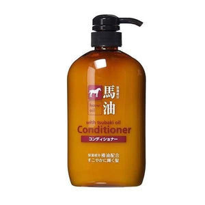 KUMANO Horse Oil Shampoo/Conditioner/Body Soap - Brown (600ml) - Lifecode Boutique