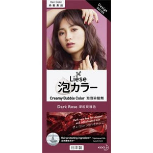 LIESE Design Series Creamy Bubble Hair Color (Black hair