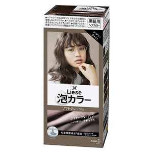 LIESE Hair Color (Black hair only) - Lifecode Boutique