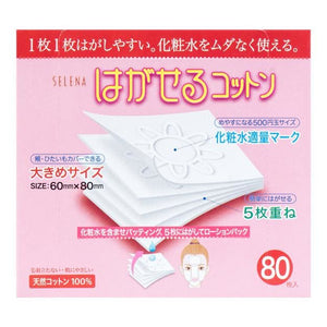 MARUSAN SELENA 5 Layers Facial Cotton Pads Puff (80pcs/1box)