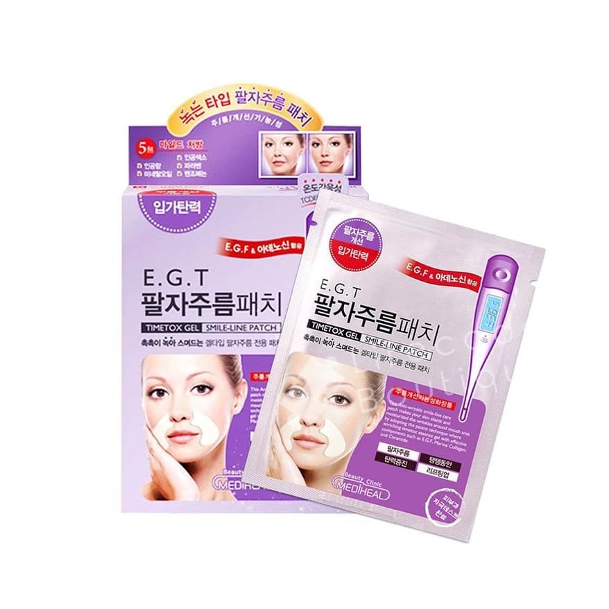 MEDIHEAL E.G.T. Anti-Wrinkle Smile-Line Patch (5 pcs/pack) - Lifecode Boutique
