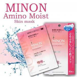 MINON Amino Moist Facial Mask (4pcs/pack) - Lifecode Boutique