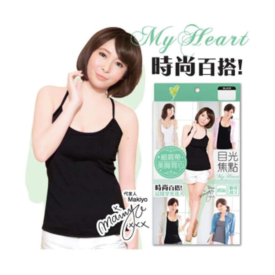 MYHEART - Tan Top + Bra (Black/Grey) - Lifecode Boutique